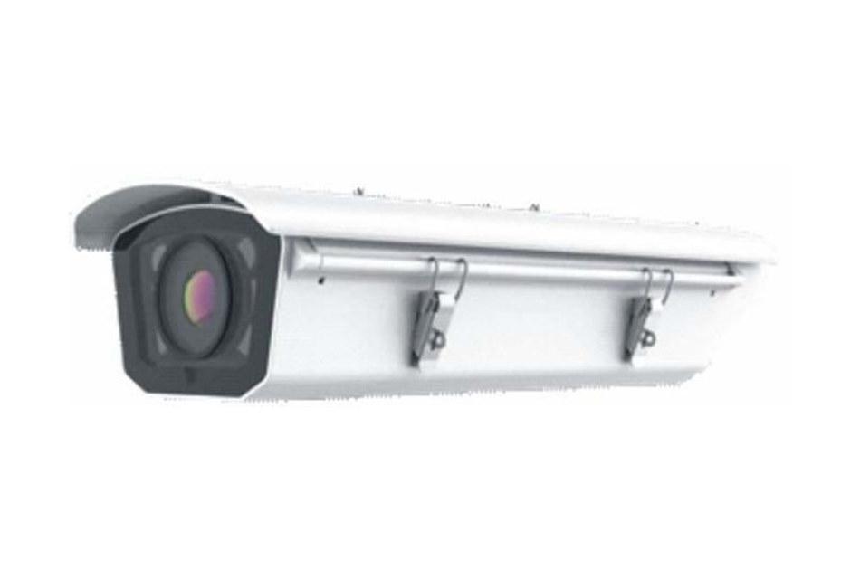 Hikvision - DS-2CD4026FWD/P-L(11-40mm) | Digital Key World