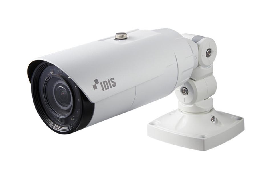 IDIS - DC-T6233HRXL | Digital Key World