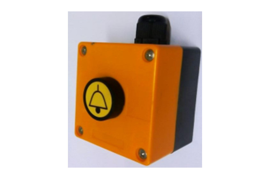 2N - 2N Emergency button   Digital Key World