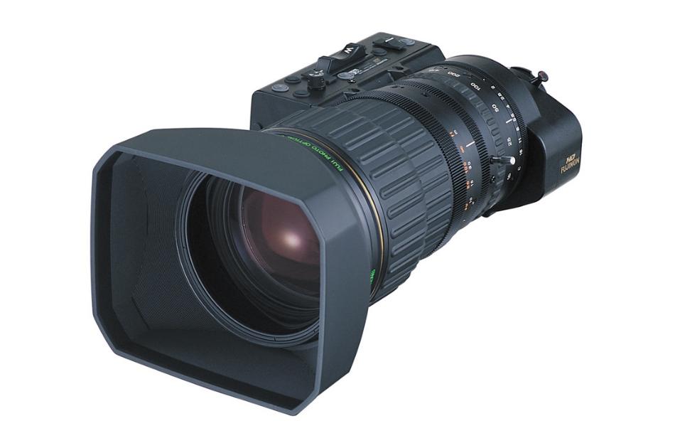 Fujinon - HA42x13,5BERD-U   Digital Key World