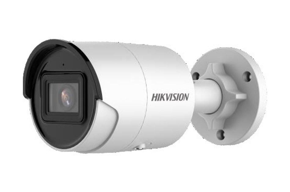 Hikvision - DS-2CD2046G2-I(4mm)(C) | Digital Key World