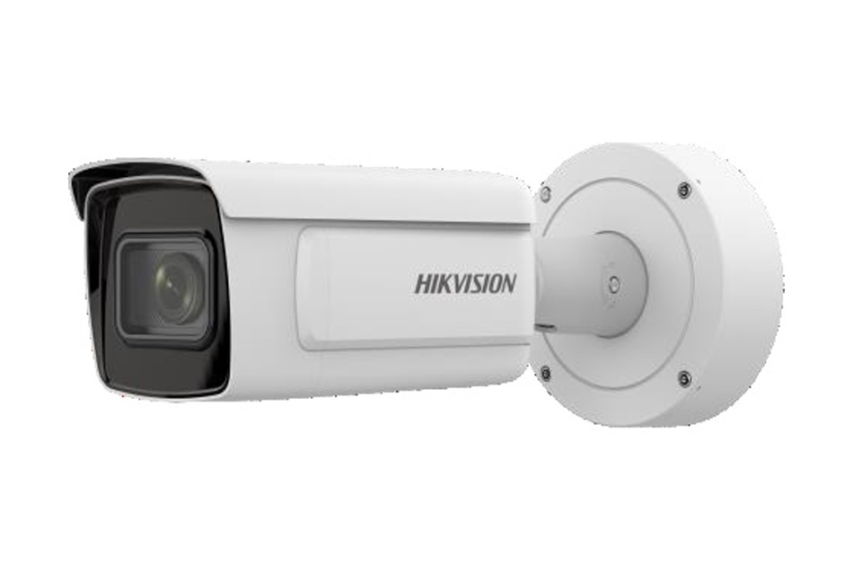Hikvision - iDS-2CD7A26G0-IZHSY(2.8-12mm) | Digital Key World
