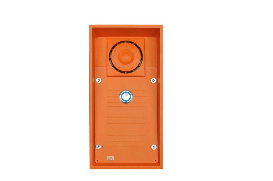 2N - 2N Lift8 Shaft unit Antivandal | Digital Key World
