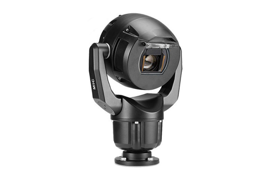 Bosch Sicherheitssysteme - MIC-7522-Z30B | Digital Key World