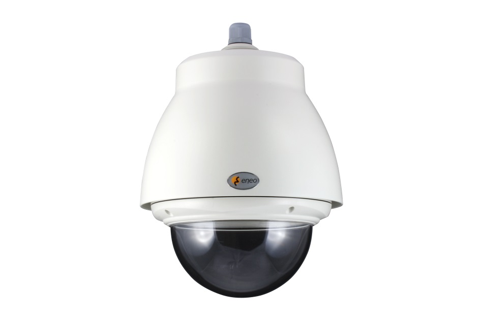 eneo - EDC-OPS-2/24V | Digital Key World