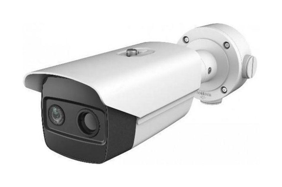 Hikvision - DS-2TD2615-10   Digital Key World