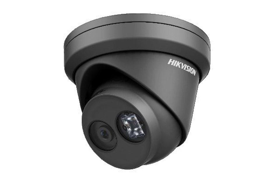 Hikvision - DS-2CD2363G0-I(BLACK)(4mm) | Digital Key World