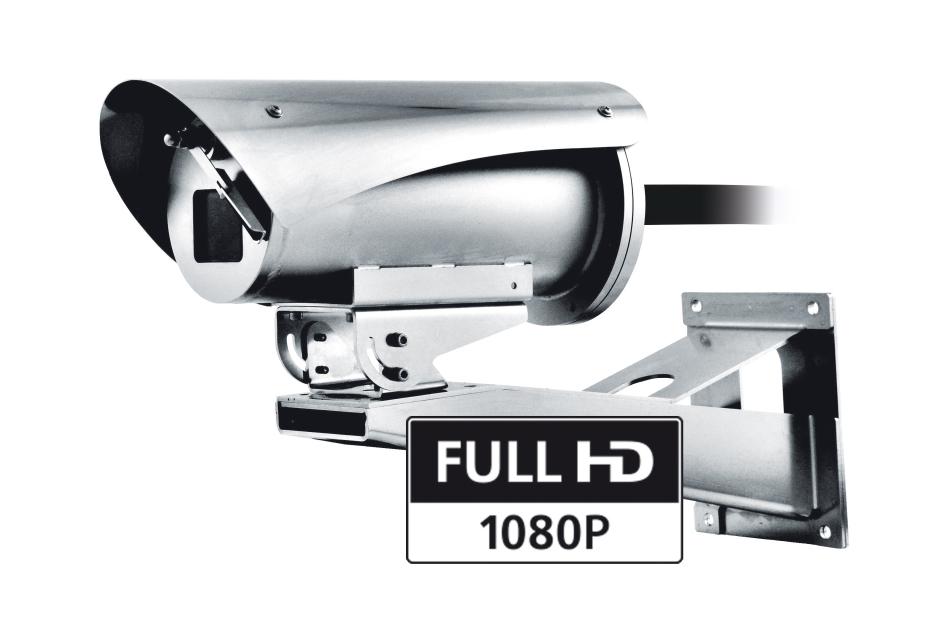 Videotec - MVXHD210WFZ01B | Digital Key World