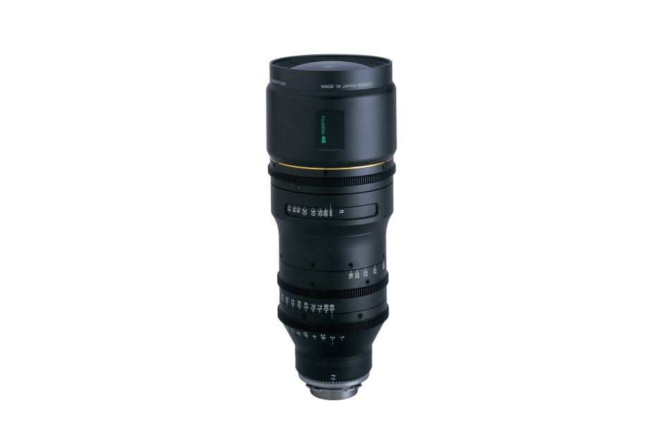 Fujinon - HK5,3x75-M   Digital Key World