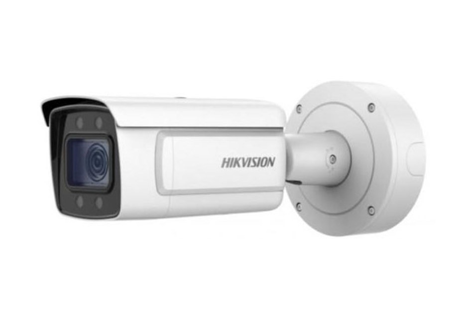 Hikvision - DS-2CD7A26G0/P-LZHS(2.8-12mm)   Digital Key World