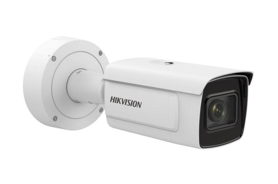 Hikvision - iDS-2CD7A26G0-IZHSYR(8-32mm)   Digital Key World