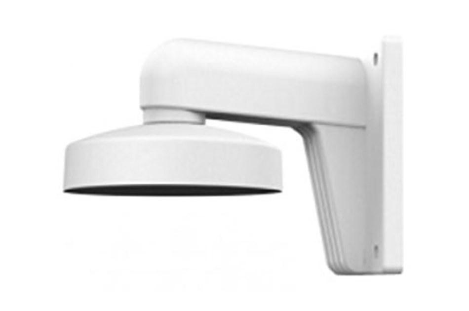 Hikvision - DS-1272ZJ-110-TRS | Digital Key World