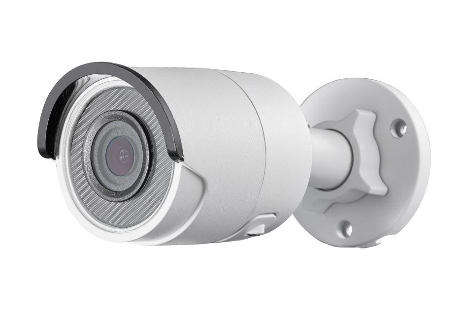 Hikvision - DS-2CD2045FWD-I(6mm) | Digital Key World