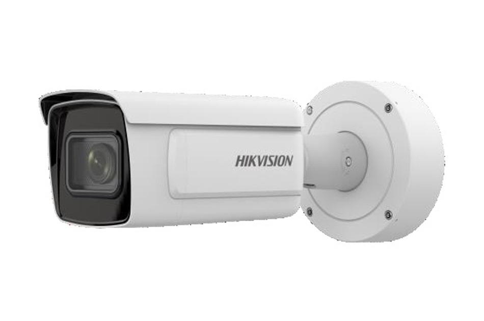 Hikvision - iDS-2CD7AC5G0-IZHS(2.8-12mm) | Digital Key World