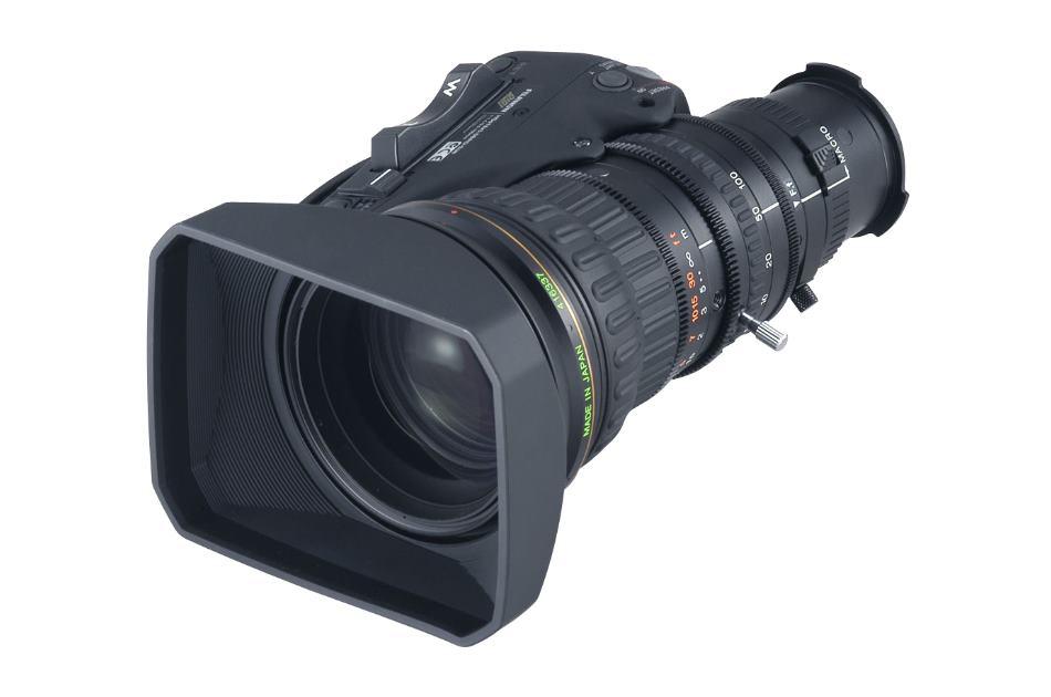 Fujinon - XS13x3,3BRM-M7 | Digital Key World