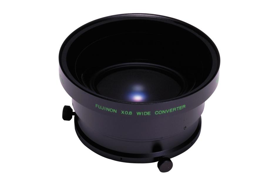 Fujinon - WCV-H85 | Digital Key World