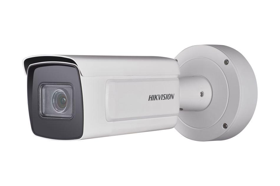 Hikvision - DS-2CD5AC5G0-IZS(2.8-12mm)(B) | Digital Key World