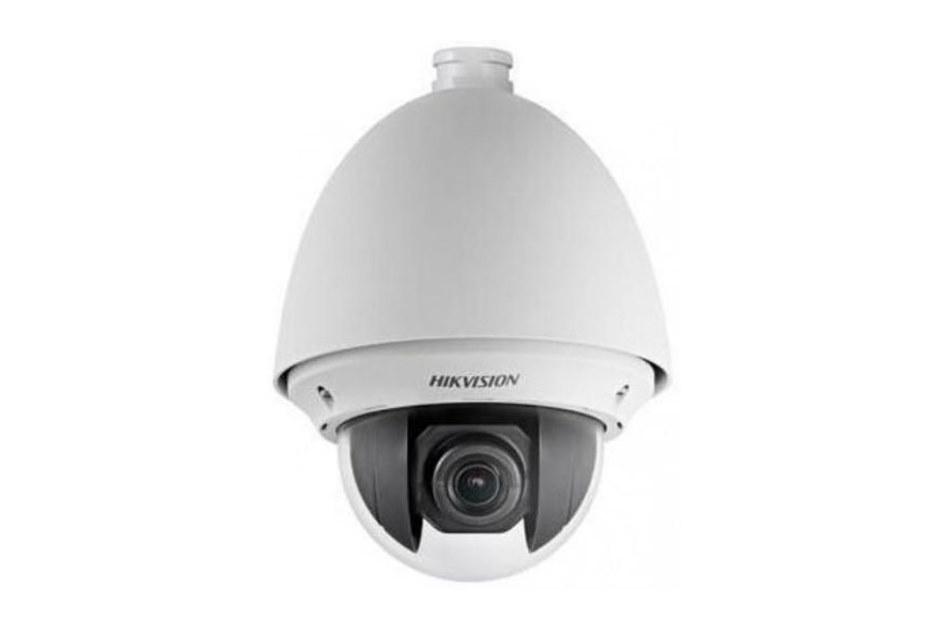 Hikvision - DS-2DE4225W-DE(B) | Digital Key World