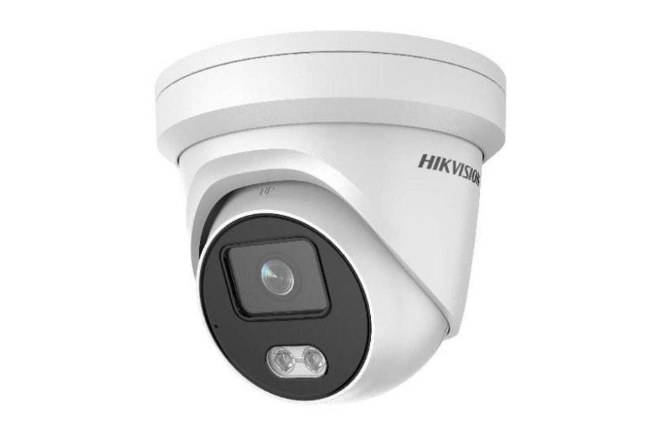 Hikvision - DS-2CD2347G2-L(4mm) | Digital Key World