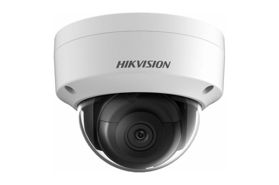 Hikvision - DS-2CD2121G0-I(2.8mm)(C)   Digital Key World