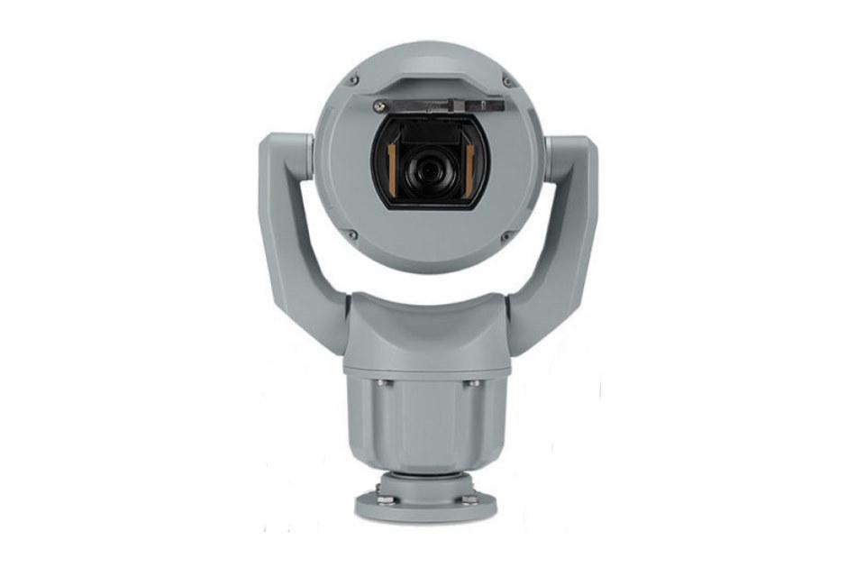Bosch Sicherheitssysteme - MIC-7522-Z30G | Digital Key World