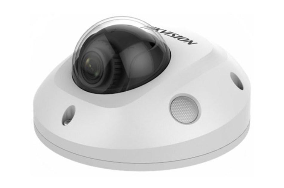 Hikvision - DS-2CD2555FWD-IWS(2.8mm)(D)   Digital Key World