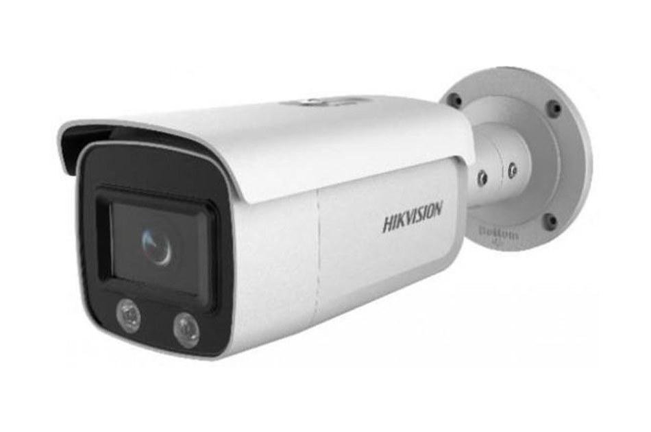 Hikvision - DS-2CD2047G2-LU(6mm)(C)   Digital Key World
