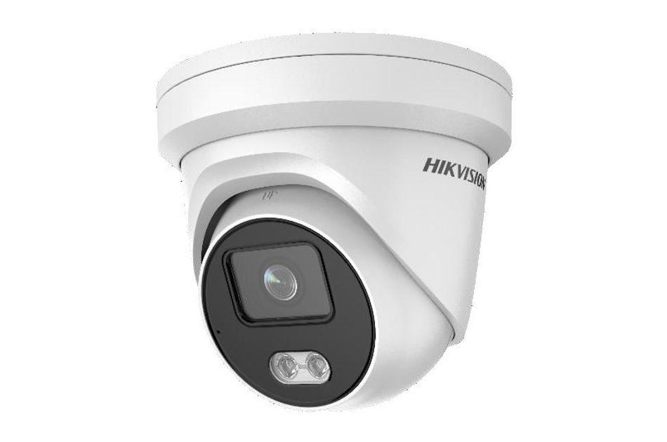 Hikvision - DS-2CD2327G1-L(4mm)   Digital Key World