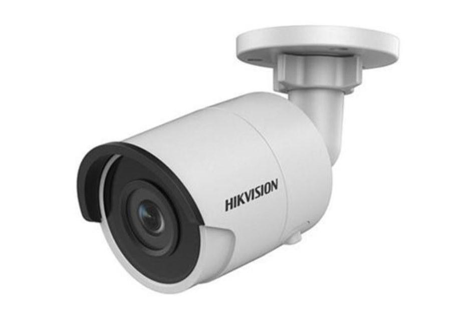 Hikvision - DS-2CD2063G0-I(6mm)   Digital Key World