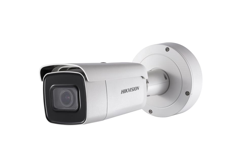 Hikvision - DS-2CD2643G0-IZS/64GI(2.8-12mm | Digital Key World