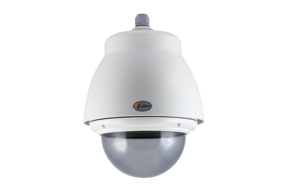 eneo - EDC-OPC-2/24V | Digital Key World