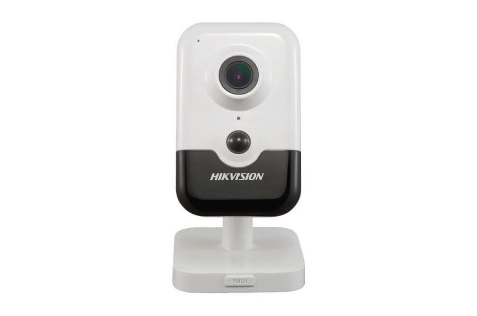 Hikvision - DS-2CD2443G0-IW(2.8mm)(W)   Digital Key World