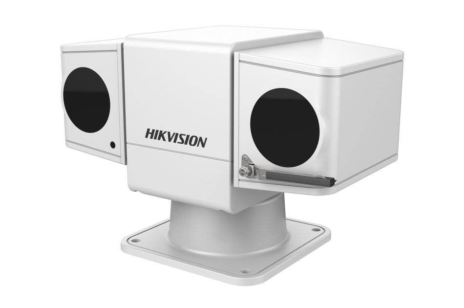 Hikvision - DS-2DY5223IW-AE   Digital Key World