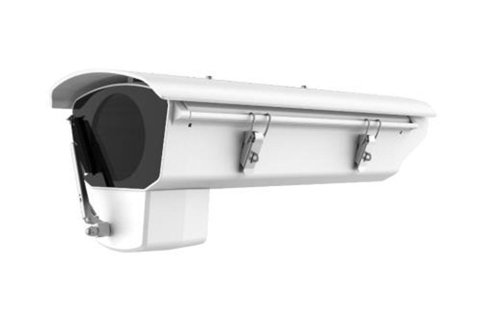 Hikvision - DS-1331HZ-W | Digital Key World