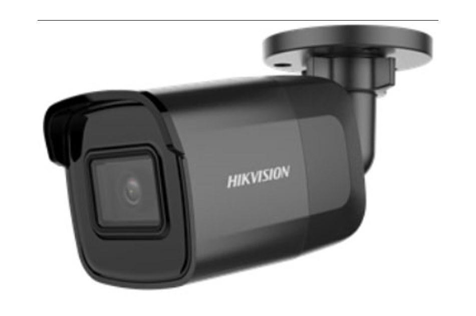 Hikvision - DS-2CD2085FWD-I(B)(Black)(2.8m   Digital Key World