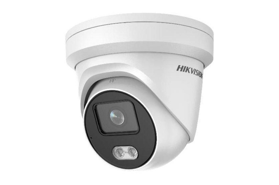 Hikvision - DS-2CD2347G2-L(4mm)(C) | Digital Key World