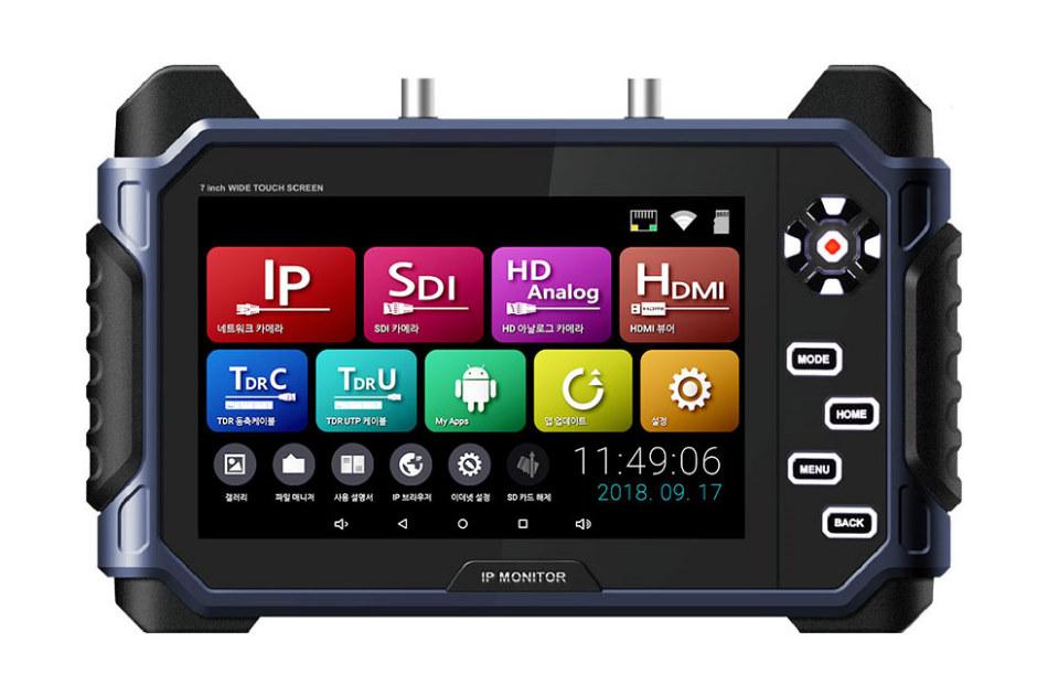 SeeEyes - SC-IPM07PRO | Digital Key World