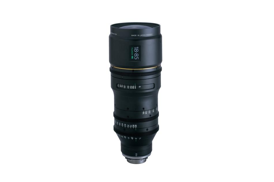 Fujinon - HK4,7x18-M | Digital Key World