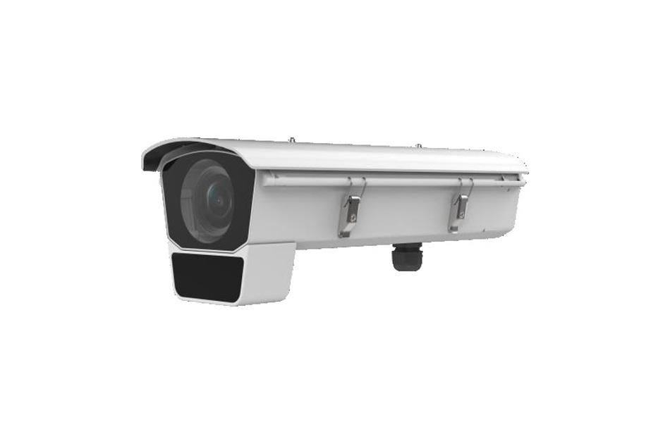 Hikvision - iDS-2CD70C5G0/E-IHSY(11-40mm) | Digital Key World