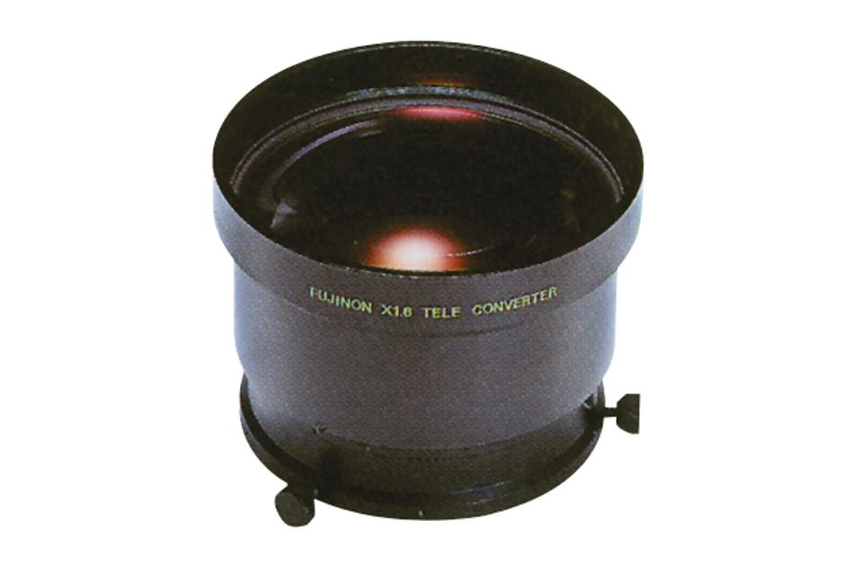 Fujinon - TCV-H110 | Digital Key World