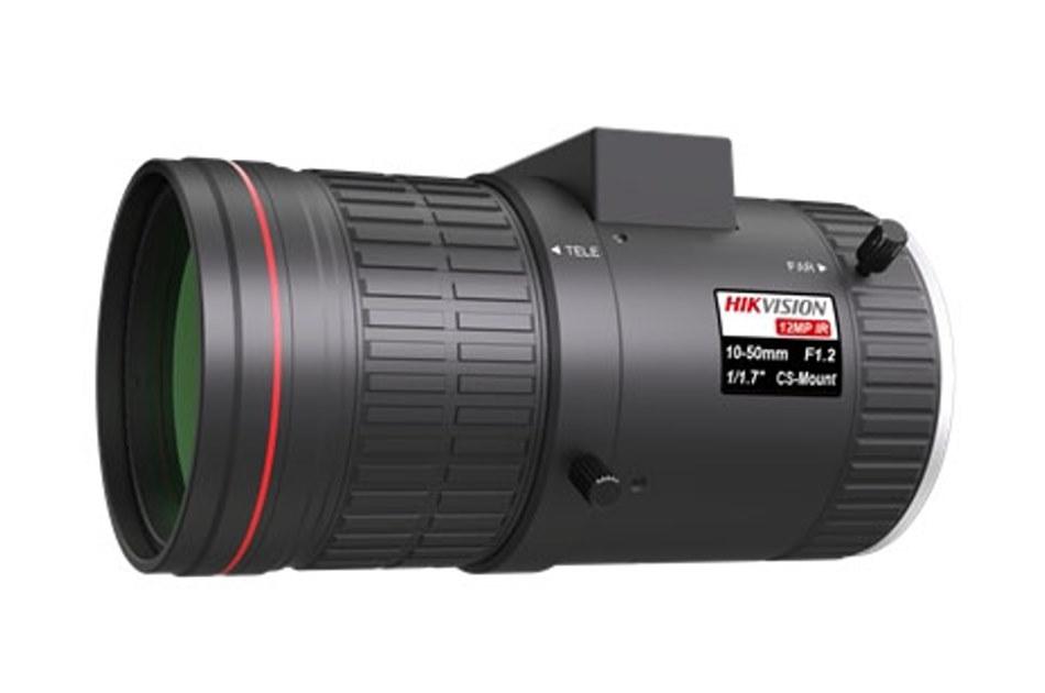Hikvision - HV1050D-12MPIR | Digital Key World