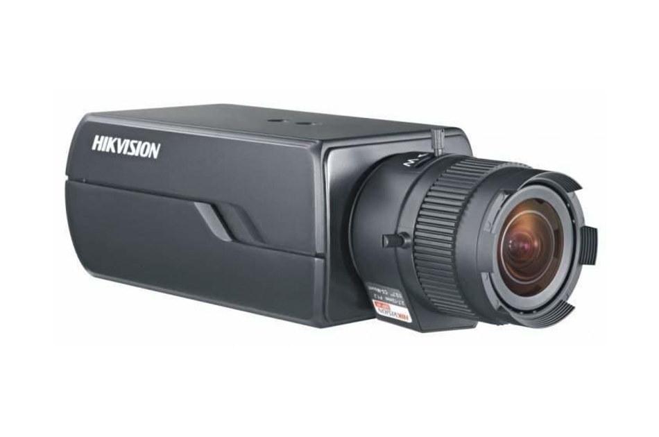 Hikvision - DS-2CD6026FHWD   Digital Key World