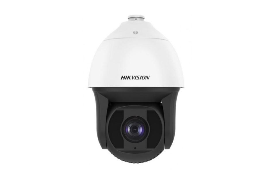 Hikvision - DS-2DF8242IX-AELY(T3) | Digital Key World
