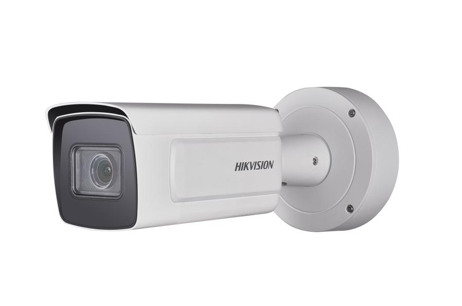 Hikvision - DS-2CD5A46G0-IZS(8-32mm) | Digital Key World