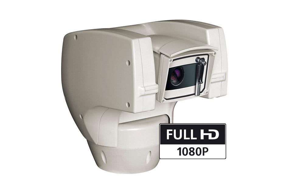 Videotec - UCHD11WAZ00B   Digital Key World