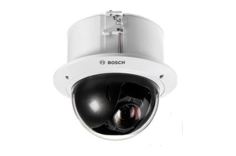 Bosch Sicherheitssysteme - NDP-5512-Z30C | Digital Key World