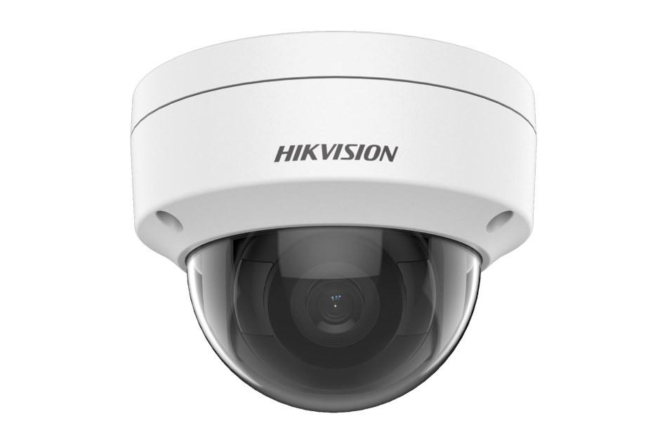 Hikvision - DS-2CD2123G2-IU(2.8mm) | Digital Key World