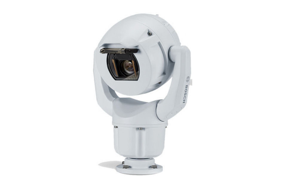 Bosch Sicherheitssysteme - MIC-7504-Z12WR   Digital Key World