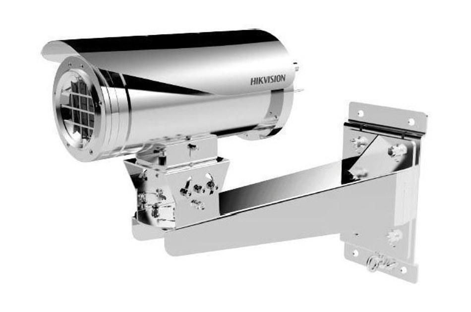 Hikvision - DS-2TD2466T-25X | Digital Key World