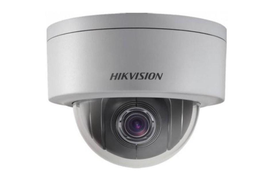 Hikvision - DS-2DE3304W-DE | Digital Key World